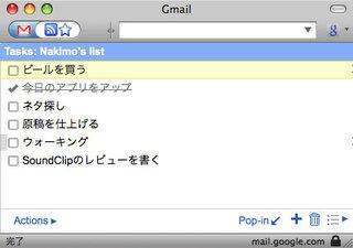 gmail_task_3.jpg