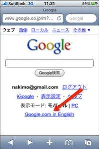 google_lattitude_1.jpg