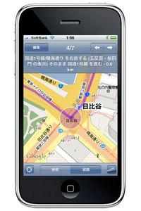 google_map_route_0.jpg