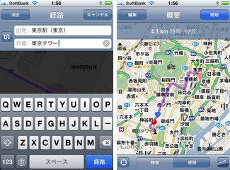 google_map_route_1.jpg
