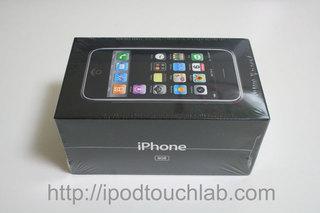 iPhone_present_2.jpg