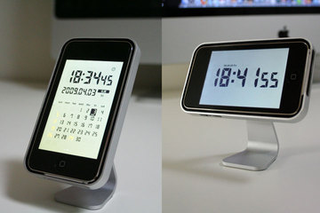 iclooly_2gtouch_10.jpg