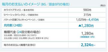 iphone_campainge_2.jpg