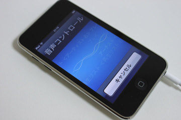 ipod_touch_3g_late_2009_9.jpg