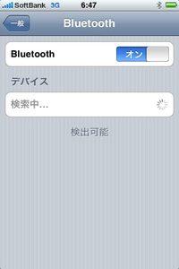 os30_bluetooh_2.jpg