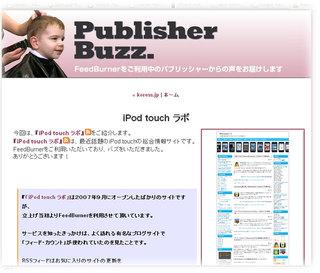 publisher_buzz.jpg