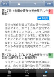 roppo_2.jpg