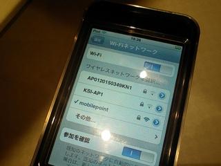 yodobashi_2.jpg