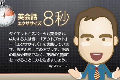 app_sale_2010-10-01.jpg