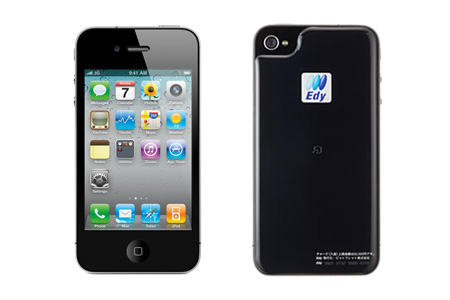 iphone4_edy_1.jpg