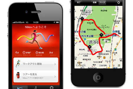 nike_plus_gps_japanese_0.jpg