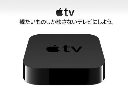 amazon_appletv_sale_2.jpg