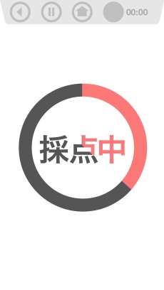 app_edu_eiken_kakomon_11.jpg