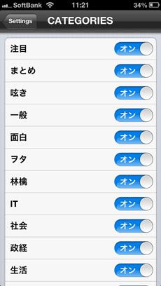 app_news_news_storm_2.jpg