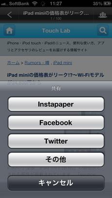 app_news_news_storm_7.jpg