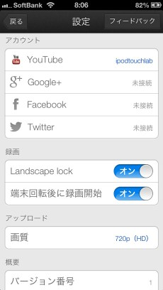 app_photo_youtube_capture_6.jpg