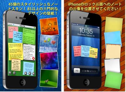 app_sale_2011-08-15.jpg