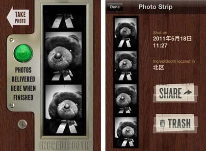 app_sale_2011-10-26.jpg