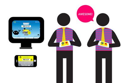 app_sale_2012_07_21.jpg