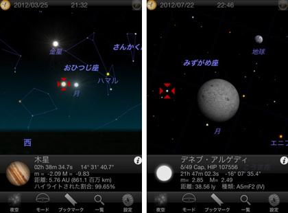 app_sale_2012_09_18.jpg