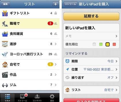 app_sale_2013_01_16.jpg