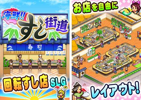 app_sale_2013_05_04.jpg