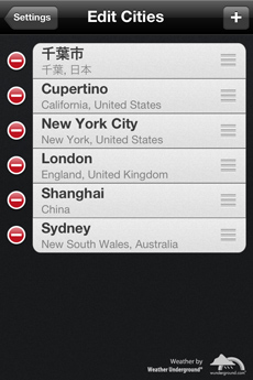 app_util_living_earth_hd_4.jpg