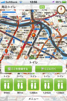 app_weather_kitaku_shien_map_11.jpg