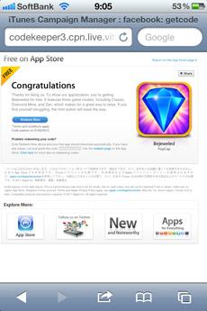 apple_facebook_bejeweled_2.jpg