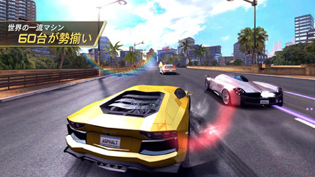 gameloft_asphalt7_sale_1.jpg