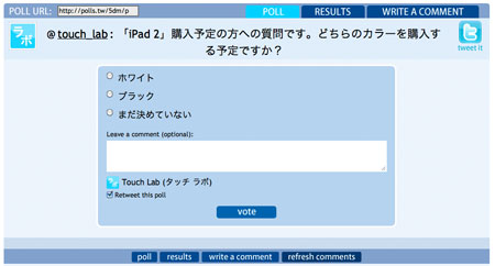 ipad2_poll_bw_0.jpg