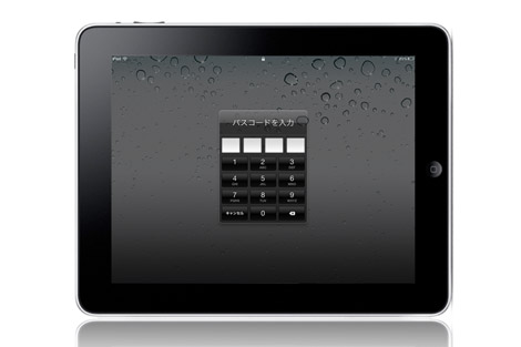 ipad2_smart_cover_security_0.jpg