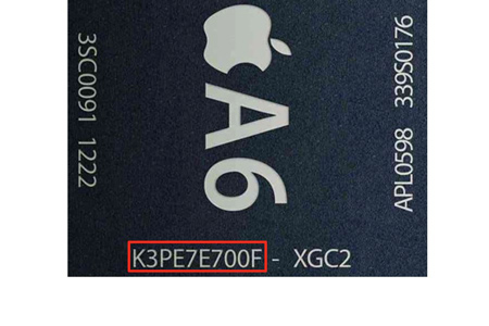 iphone5_1gb_ram_confirmed_1.jpg