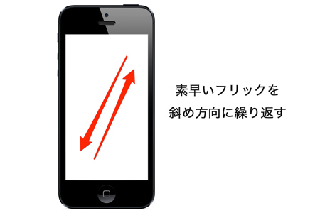 iphone5_scrool_problem_1.jpg