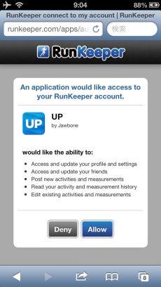 jawbone_up_runkeeper_update_5.jpg