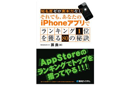 new_2012_03_05_0.jpg