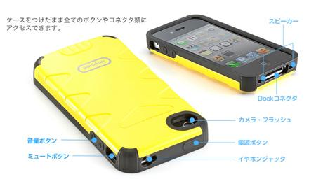 new_2012_06_20_1.jpg