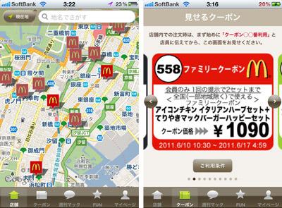 popular_entry_201106_1.jpg