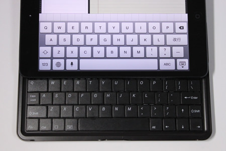 sanwa_ipad_mini_keyboard_400_SKB041_6.jpg