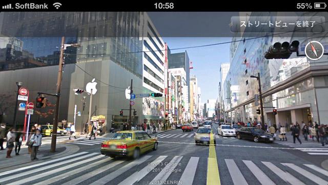 google_earth_ios_street_view_3