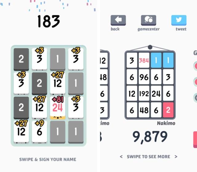 app_game_threes_4