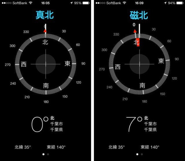 iphone_compass_true_north_vs_magnetic_north_2