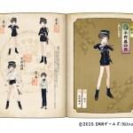 【刀剣乱舞】(ネタバレ注意)図録、キャラ立ち絵の背景の花は意味があるのかな???