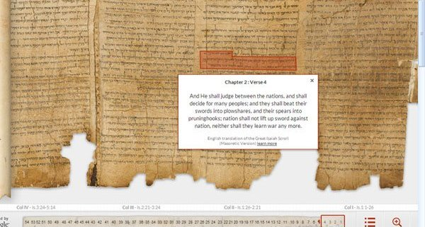 Dead Sea Scrolls on Google