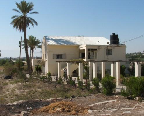 Shalom Al Yisrael Building