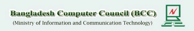 BCC Job Circular|www.bcc.net.bd