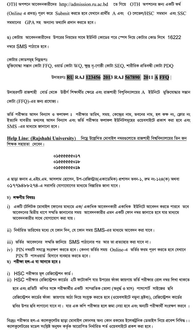 Rajshahi University Admission Circular 2014