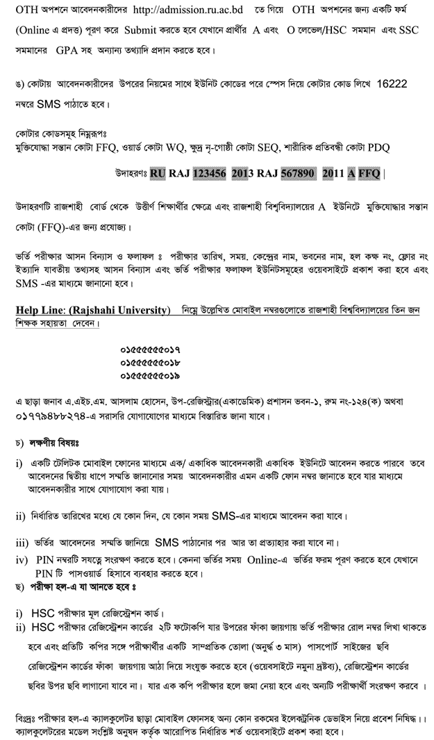 Rajshahi University Admission Circular 2013