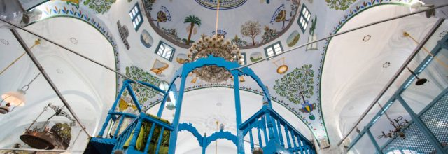 Jewish Tours - Abuhav Synagogue - Tzfat