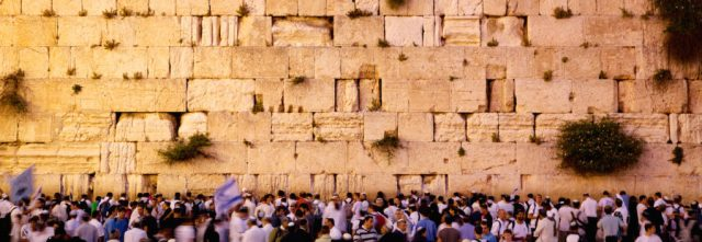 Jewish Tours - The Western Wall
